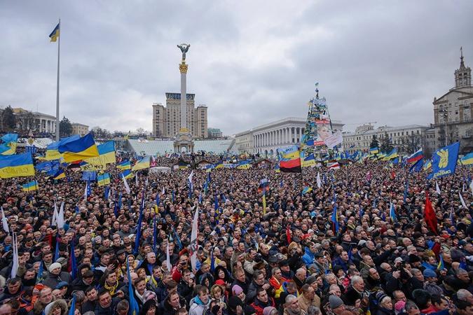 Евромайдан (Майдан)