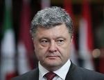 Подводные камни мирного плана: что значит особый статус Донбасса фото 2