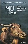 Книжная полка фото 4