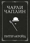 Книжная полка фото 5