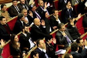 За изменения в Бюджетный кодекс проголосовали 265 депутатов. Фото: Олег Терещенко
