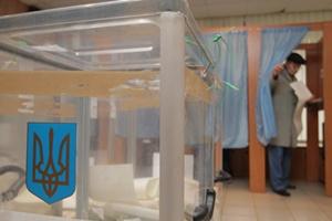 Выборы. Фото: Максим Люков
