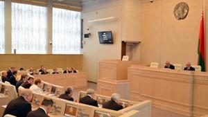 Совет Республики Беларусь. Фото: sovrep.gov.by