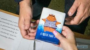 Паспорт Саакашвили: обложка с медведем в тельняшке с надписью