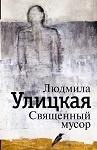 Украинские писатели рекомендуют почитать: удивительные биографии волшебников пера фото 1