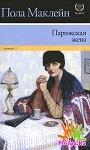 Украинские писатели рекомендуют почитать: удивительные биографии волшебников пера фото 3