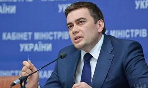 Максим Мартынюк: ограничены полномочия Госгеокадастра фото 1