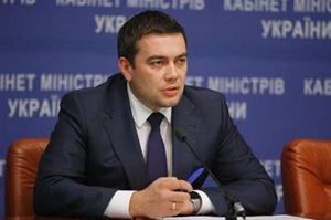 Максим Мартынюк: ограничены полномочия Госгеокадастра фото 2