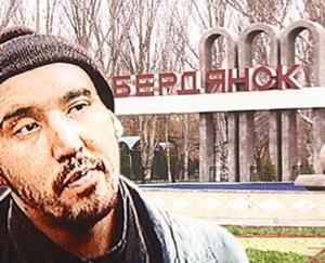 Хамарова признали вменяемым. Фото: архив