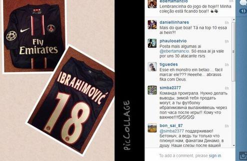 Радость Бетао не разделили. Фото с сайта isport.ua