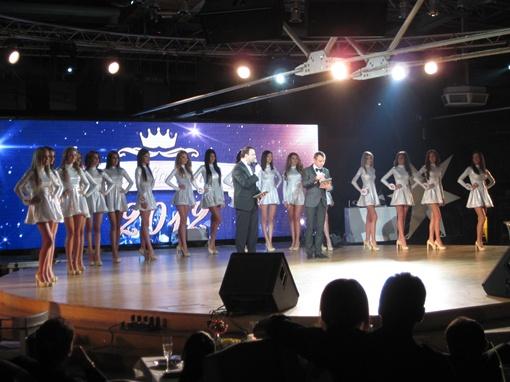 За корону соревновалось 17 участниц