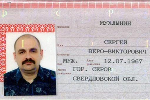 Теперь мужчину величают и по батюшке и по матушке. Фото с сайта kp.ru.