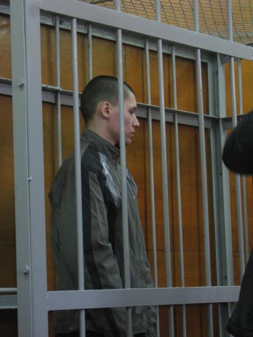 23-летний Артем Дериглазов всю жизнь проведет в заключении.