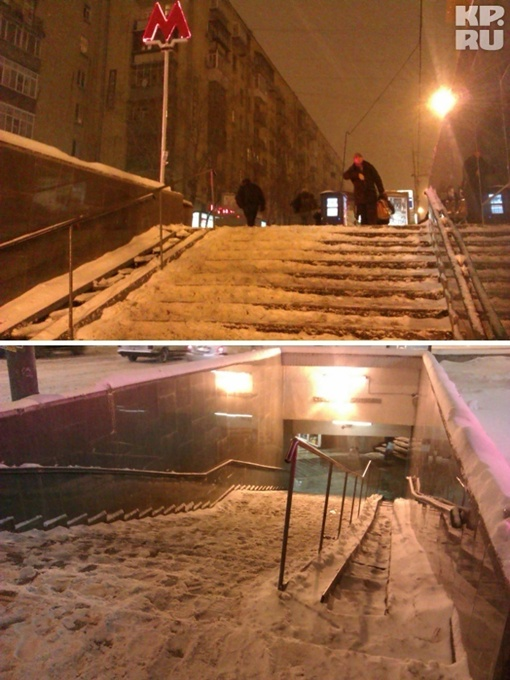 Москву засыпало снегом. Фото: Дмитрий ГОНЧАРУК