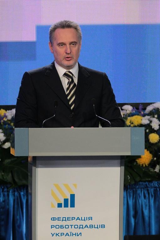 Глава Федерации работодателей Украины Дмитрий Фирташ назвал занятость – ключевой задачей для бизнеса и правительства