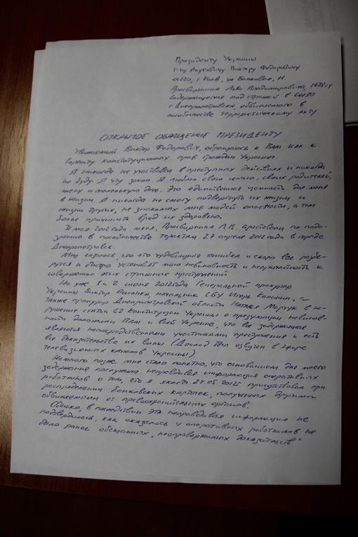 Письмо не может уйти из Днепропетровска уже две недели. Фото: Катерина МАХОВА