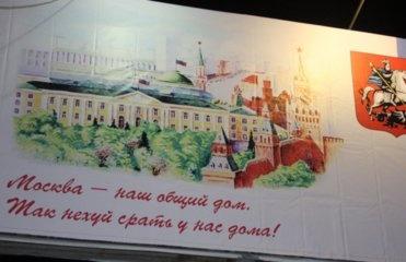 В Москве появиласьреклама с ненормативной лексикой  Фото: yaplakal.com - автор фото пользователь Шутник