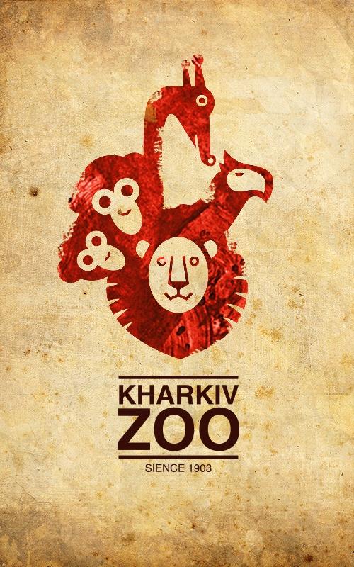 Любимып персонажи конкурсантов.- слон и жираф, их изобразили многие авторы. Фото: сайт Харьковского городского совета