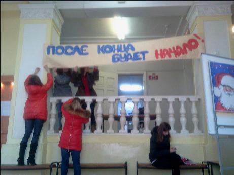 Студенты в Туле готовятся к концу света. У них он раньше, чем в Украине
