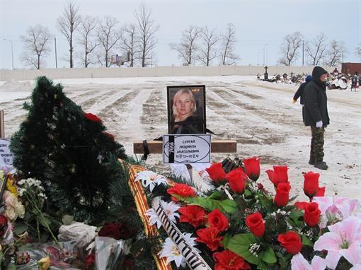 Погибшей матери семейства было всего 39 лет. Фото Алексей Битнер.