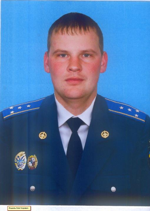 Штурман вертолетного звена капитан Олег Кошель
