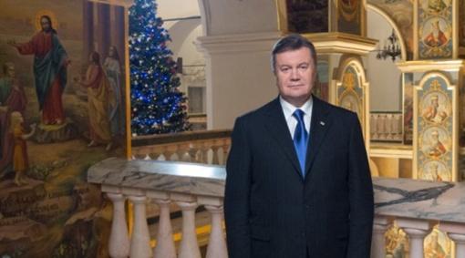 Фото с официального сайта президента Украины