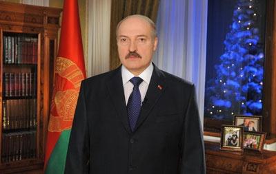 Фото с официального сайта президента Беларуси
