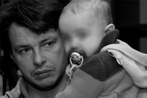 Алексей Кабанов убил мать своих детей Фото: из соцсетей