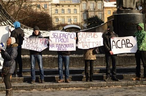 Активисты собирали деньги на адвокатов для автономных националистов, против которых возбудили уголовное дело. Фото: из социальных сетей
