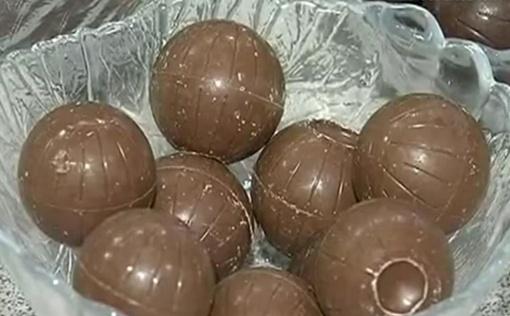 Те самые конфеты. Фото ТРК