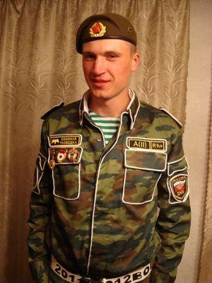 По версии сыщиков, Анатолий Мартыненко, который год назал вернулся из армии, расправился со своей девушкой из ревности. Фото: vk.com