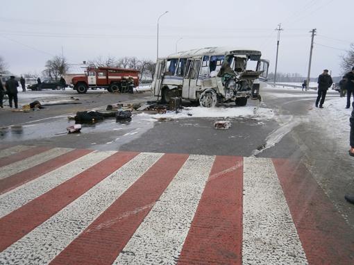 Фото: МВД Львовской области