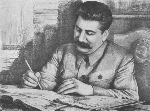 Как Киев взрастил портретиста Сталина  фото 5
