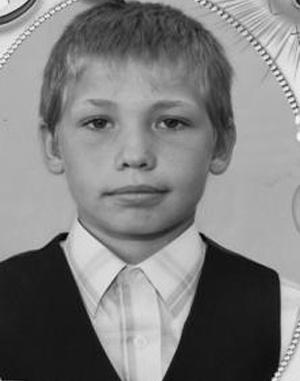 Пропавший школьник. Фото uvd.zp.ua.