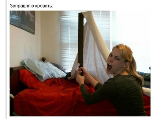 Меч для кровати... Фото dezinfo.net