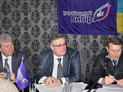 Участники конференции обсудили, что нужно сделать, чтобы украинцы смогли полноправно распоряжаться землей.