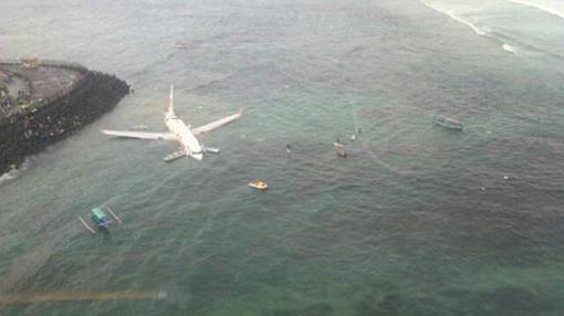 Все пассажиры спаслись. Фото: Официальная съемка