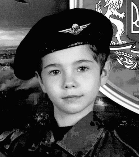 Пропавший школьник. Фото МВД.