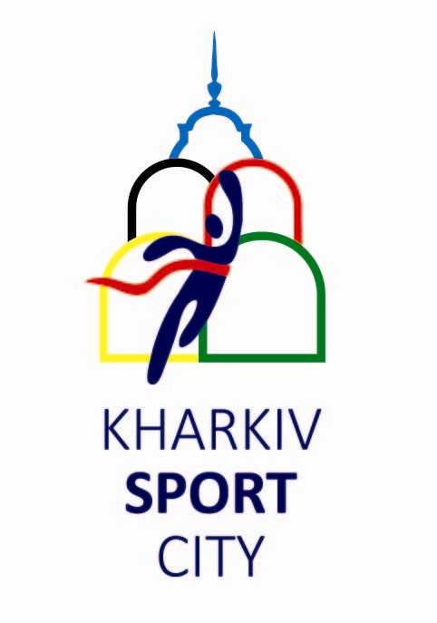 Фото: сайт Харьковского горсовета