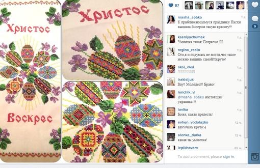 Собко похвасталась собственной работой. Фото: Twitter /masha_sobko