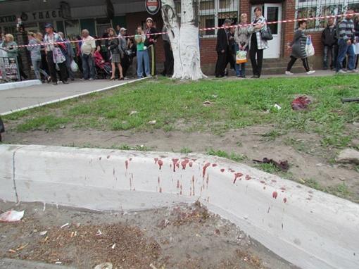 Фото: 0629.com.ua