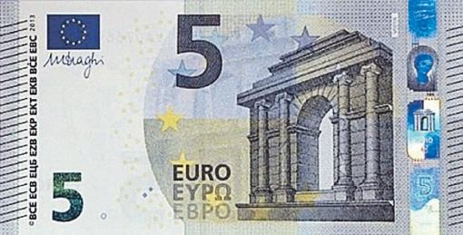 Портрет Европы - на водяных знаках и голограммах. Слово