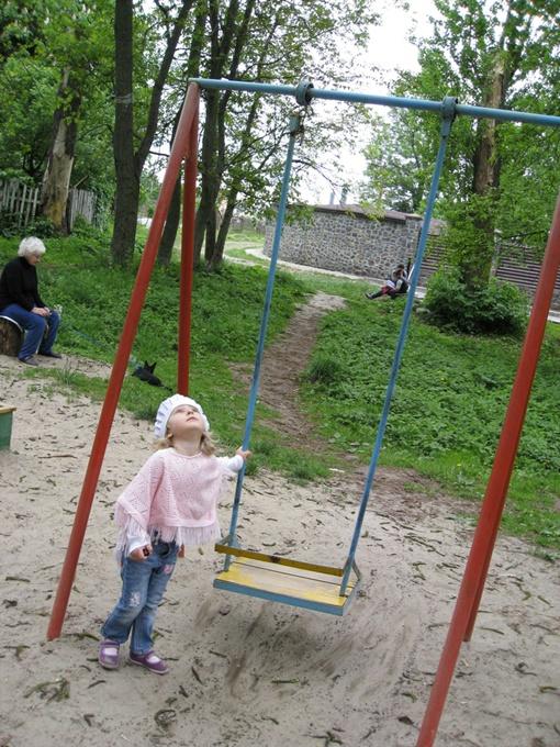 В парке на Куликовской