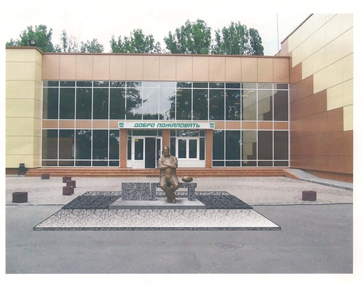 Памятник Леониду Шелестовичу установили у входа на стадион