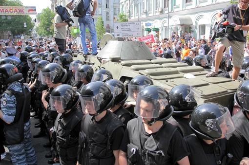 Драка на митинге. Фото: Олег Терещенко