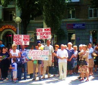 Огромная толпа активистов. Фото: соцсети.