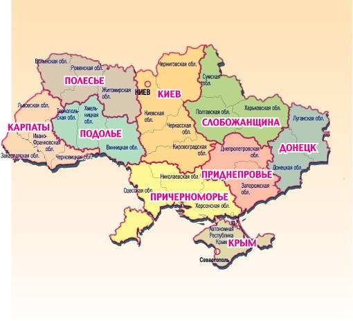 Как предлагает разделить страну на округа депутат Гриневецкий.