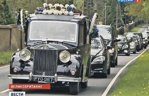 На похоронах БАБа были только самые близкие. Фото: телеканал