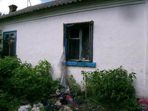 Горевшая хата. Фото mns.gov.ua