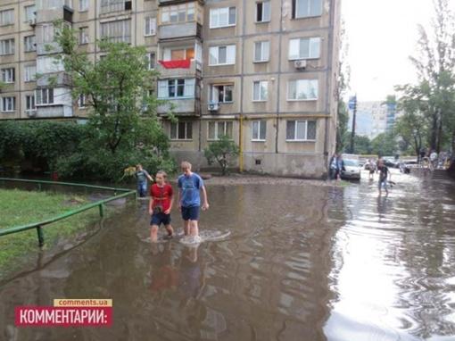 Фото: comments.ua